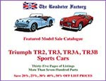 graphic for TR2 and TR3 Sale Catalog